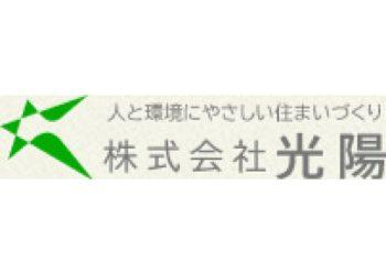 株式会社光陽