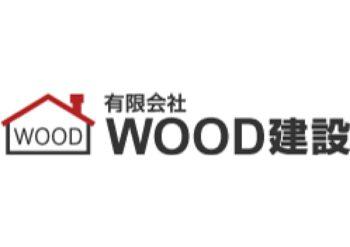 有限会社WOOD建設