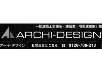 株式会社アーキ・デザイン
